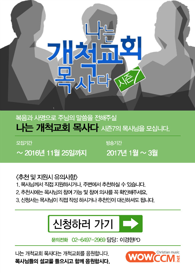 Main_Poster.jpg