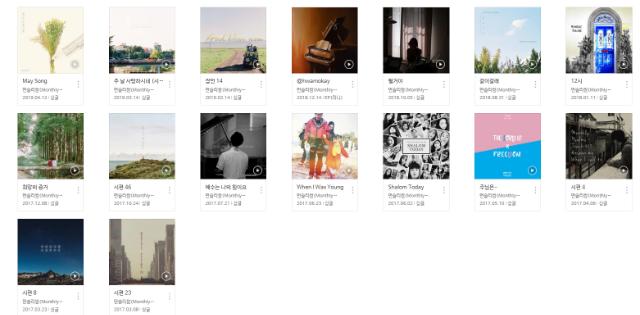 음반 목록.PNG