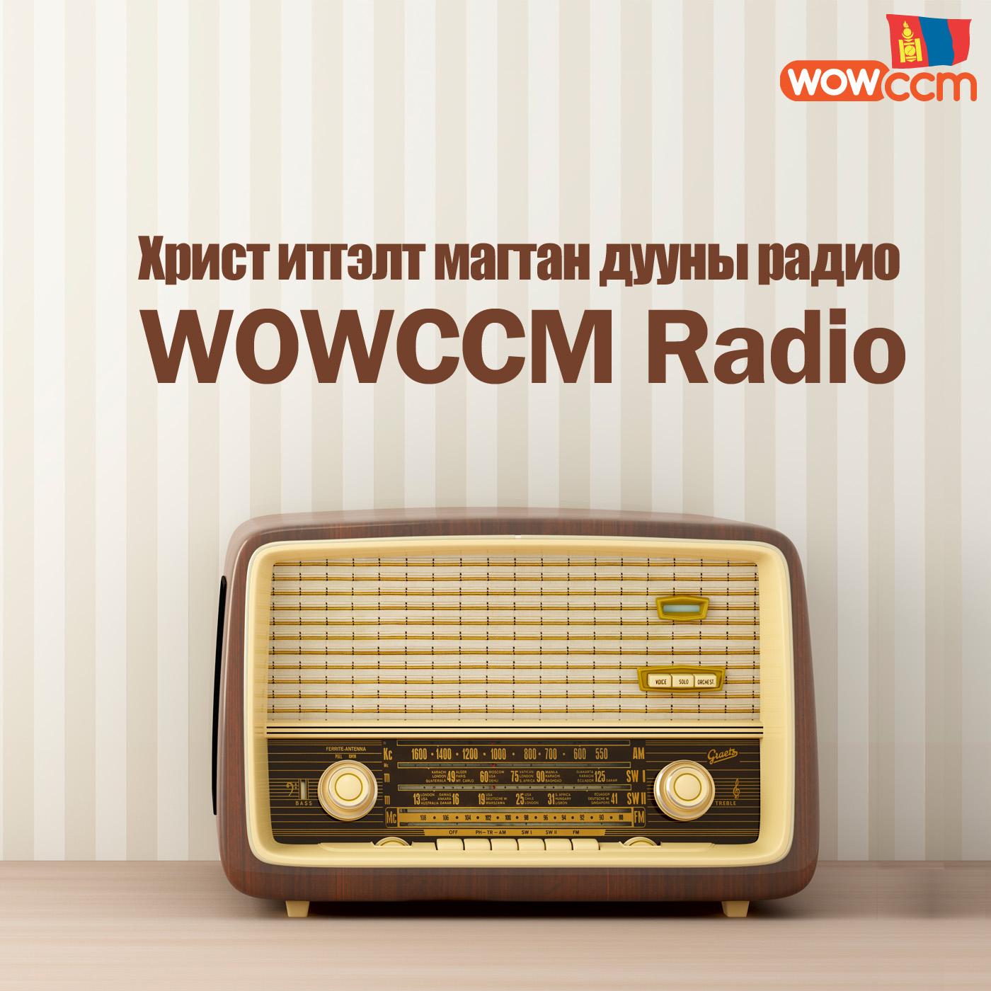 Christian magtan duunii radio WOWCCM